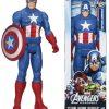 Hasbro - Captain America 12 inches