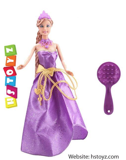 Defa Lucy Doll 8195