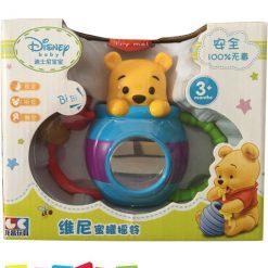 Disney Toys - Winnie The Pooh Honeypot Rattle